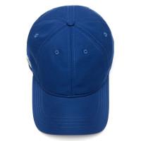 01ae40f1ff9 Lacoste 2018 Mens RK2447 Solid Diamond Sports Cap - Men - Golf