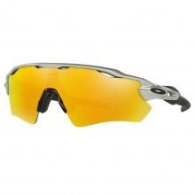 Oakley Sport Mens Radar EV Path Sunglasses - Grey/Fire Iridium