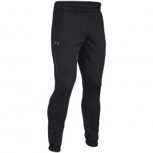 Under Armour 2016 Mens Relentless Tapered Warm-Up Pant Bottoms