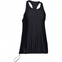 Under Armour Womens UA Studio Go To Tank Sleeveless Vest