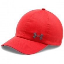 Under Armour 2017 Womens UA Armour Solid Cap