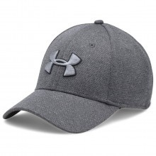 Under Armour 2017 Mens Heather Blitzing Cap