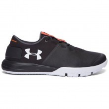 Under Armour 2017 Mens UA Charged Ultimate TR 2.0 Trainers