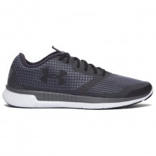 Under Armour Mens UA Charged Lightning Trainers