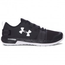Under Armour 2017 Mens UA Commit TR Trainers