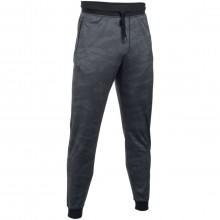 Under Armour 2017 Mens UA Sportstyle Joggers