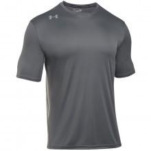 Under Armour 2017 Mens UA Challenger II Training T Shirt