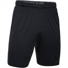 Under Armour Mens 2018 Challenger II Knit Shorts