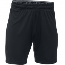 Under Armour Boys 2018 Challenger II Knit Shorts
