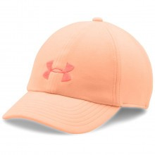 Under Armour 2017 Womens Renegade Twist Cap
