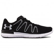 Under Armour Mens 2018 Mens UA Thrill 3 Running Trainers