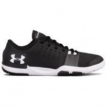 Under Armour 2017 Mens UA Limitless TR 3.0 Trainers