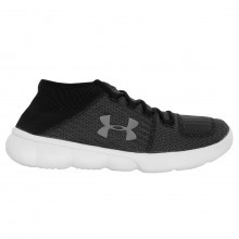 Under Armour 2017 Mens UA Recovery Trainers