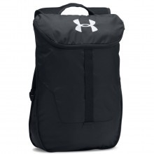 Under Armour 2018 UA Expandable Sackpack Backpack