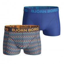 Bjorn Borg 2015 Mens BB Hunting Season 2-Pack Boxer Briefs Sport Underwear