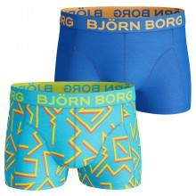 Bjorn Borg Mens BB 80s 2 Pack Boxer Briefs