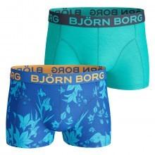 Bjorn Borg Mens BB Flower 2 Pack Boxer Briefs
