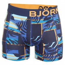Bjorn Borg Mens Courtline Shade 2-Pack Boxer Briefs