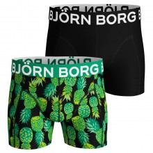 Bjorn Borg Mens 2019 BB LA Pineapple 2 Pack Boxers