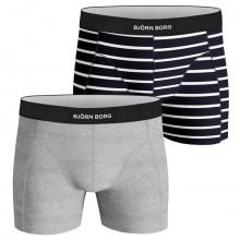 Bjorn Borg Mens 2021 Single Stripe Sammy 2 Pack Boxer Briefs