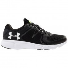 Under Armour 2017 Mens UA Thrill 2 Running Trainers