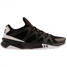 Under Armour 2016 Mens UA Charged Phenom 2 Trainers