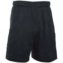 "Under Armour 2016 Mens UA Raid Jacquard 8"" Shorts"