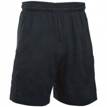 "Under Armour Mens UA Raid Jacquard 8"" Shorts"