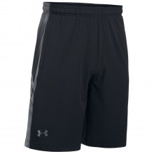 Under Armour Mens Supervent Woven Shorts