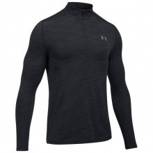 Under Armour 2018 Mens Threadborne Seamless 1/4 Zip Pullover